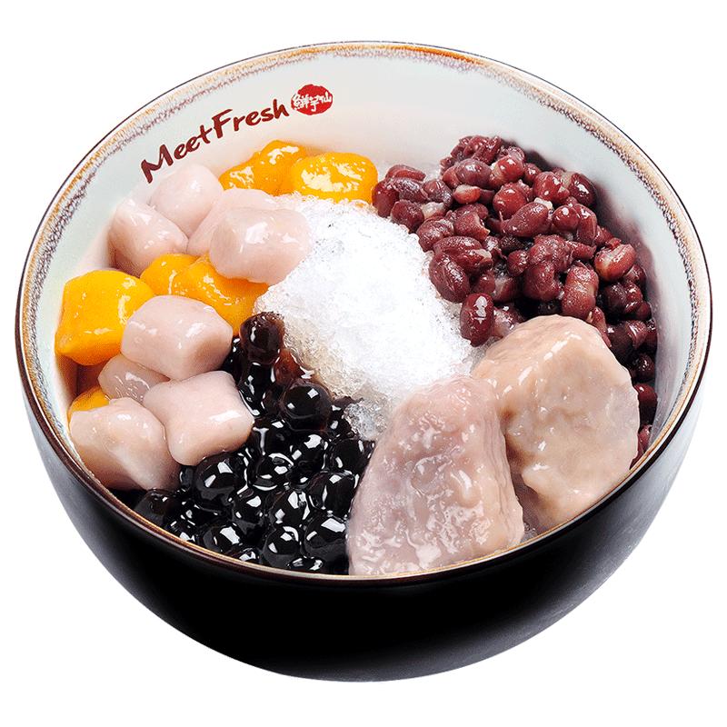 Icy Taro Ball Combo B - Taro, Red Beans, Boba