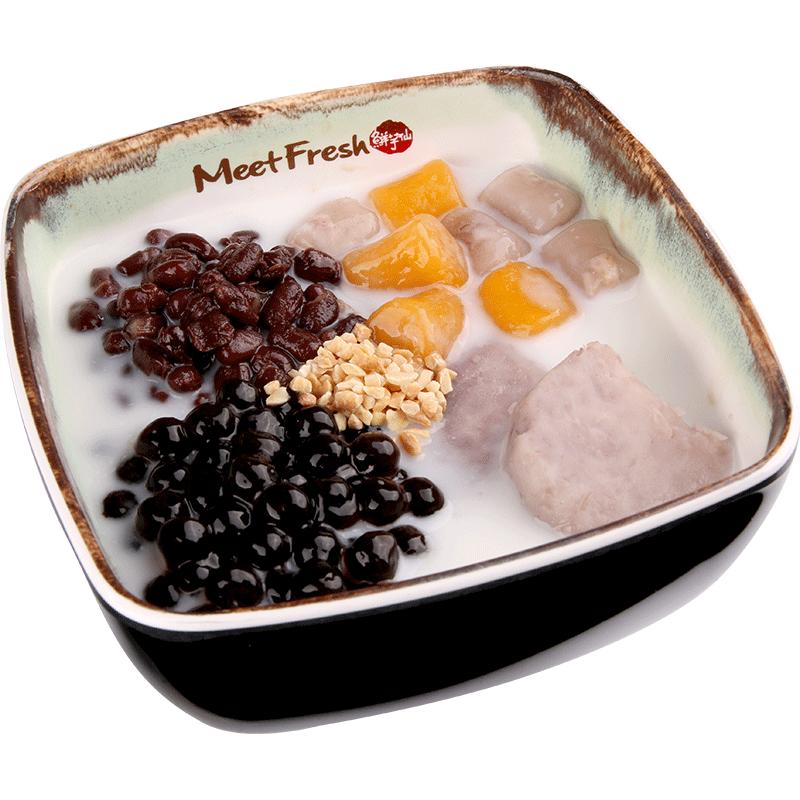 Hot Almond Soup - Combo B, Taro, Red Beans, Boba, Taro Balls, Almond Flakes, Almond Soup