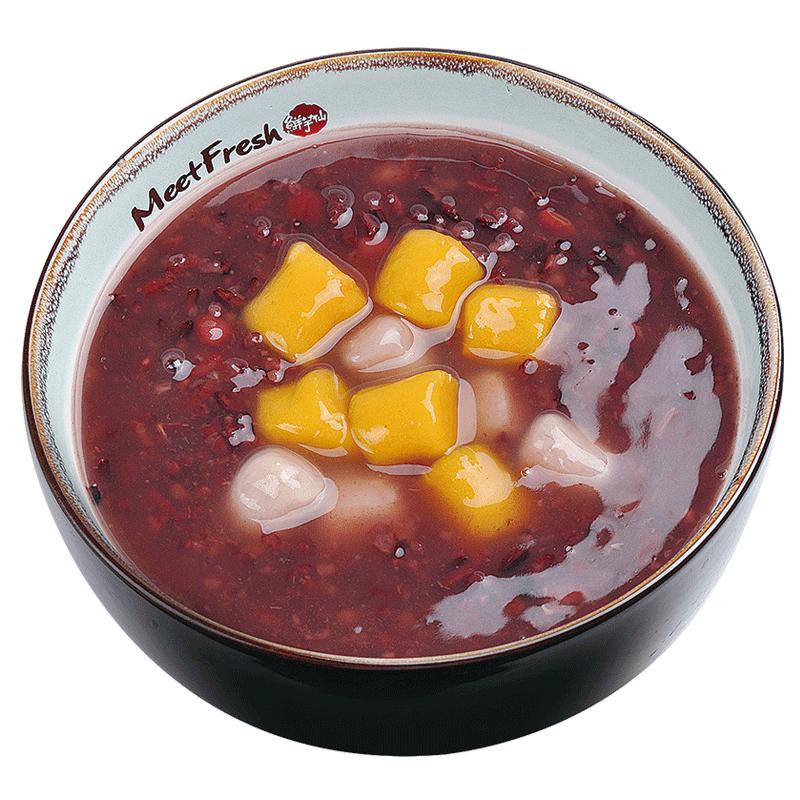 Purple Rice Soup with Taro Balls