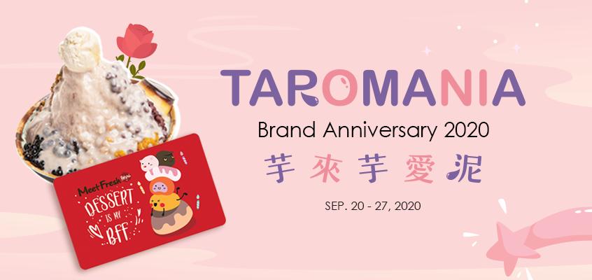 brand anniversary
